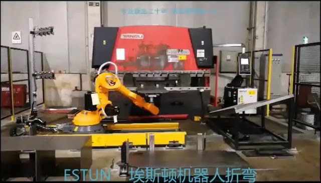 Wongtanawoot___-robot_bending_-estune_1-1
