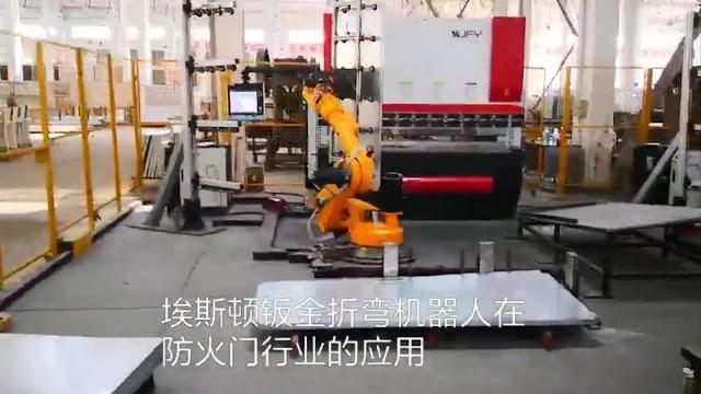 Wongtanawoot___-robot_bending_-estun_1-1